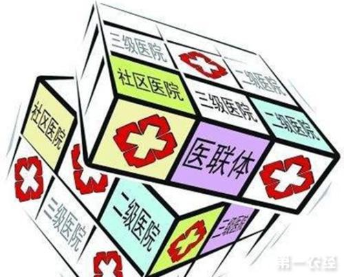 金城江乡镇卫生院参与县域医共体达100%
