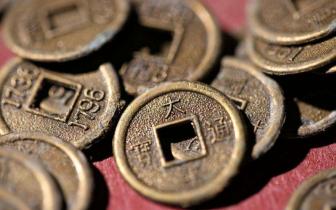 方圆殊趣——古代货币知多少(二)