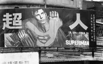 电影票2角一张的年代,广州竟出了部8000万票房的神作