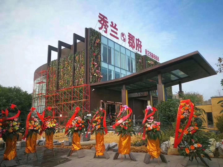 万人来访,惊艳桂林|9月9日 秀兰郡府营销中心荣耀开