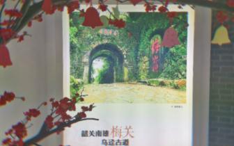 2018广东旅博会开幕,南粤古驿道吸睛力Max
