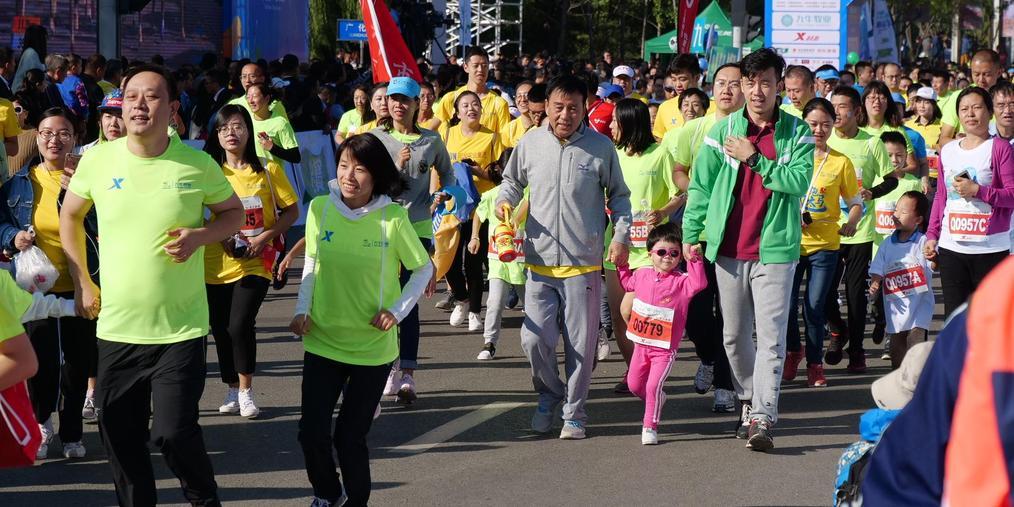 太原马拉松暨特步儿童公益酷爱跑