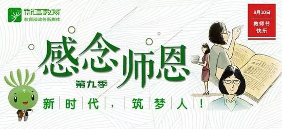 教书育人楷模朱辉球:传承民族陶艺 用匠心当老师