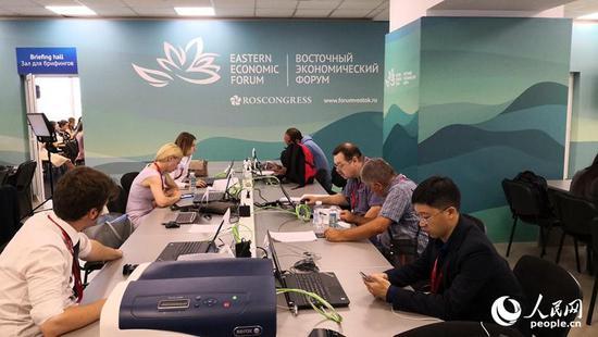 彩票平台代码,第四届东方经济论坛新闻中心已经准备就绪