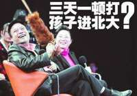 """""""棍棒教育""""在美行不通!华裔父母切勿踩红线"""