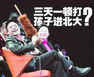 棍棒教育在美行不通!华裔父母切勿踩红线