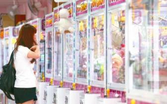 """台湾男子""""怪招""""夹娃娃被商家告欺诈 获不起诉"""