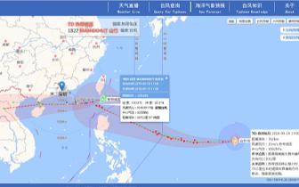 本周将有两个台风影响深圳 有一个可能是超强台风