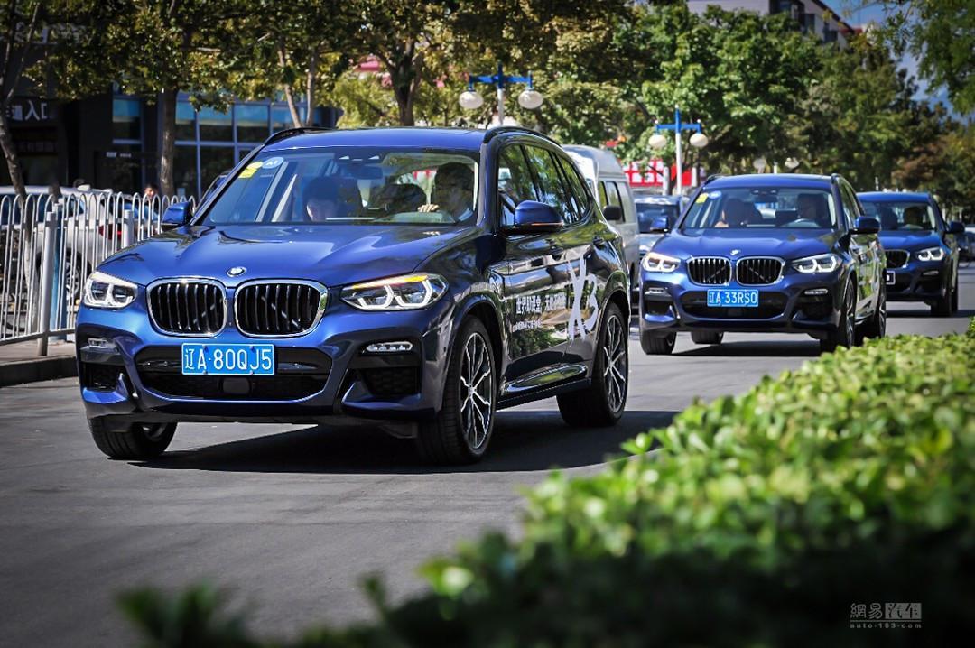 传递正能量 全新BMW X3亲子担当体验行