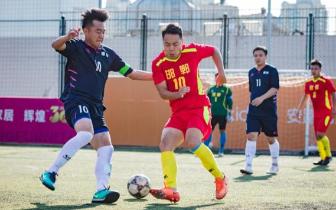 省运会笼式足球比赛 球员彰显团结精神