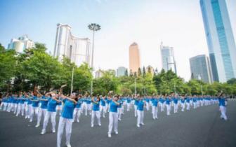 """广州全民健身热潮 助力""""大体育""""发展新格局"""