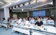 2018年中国青年数字经济创业大赛北京分赛场