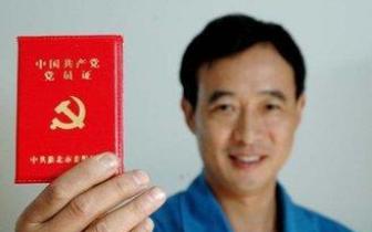 """大王镇""""四个突出""""打造""""四型""""农村党员干部队伍"""
