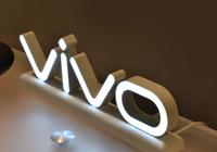 易读|七国八制IoT痼疾待解 vivo发起统一开放联
