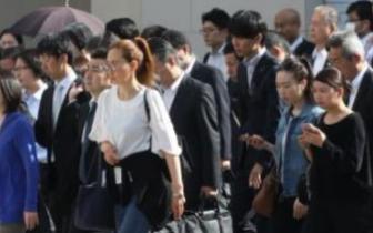 日本二季度经济扩张速度快于最初估值 重回增长轨道