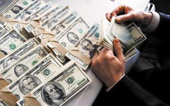 美学者文章:特朗普政策或颠覆美元地位
