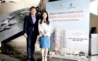 曼谷利好政策引机遇 THE BASE SAPHANMAI成投资升值新