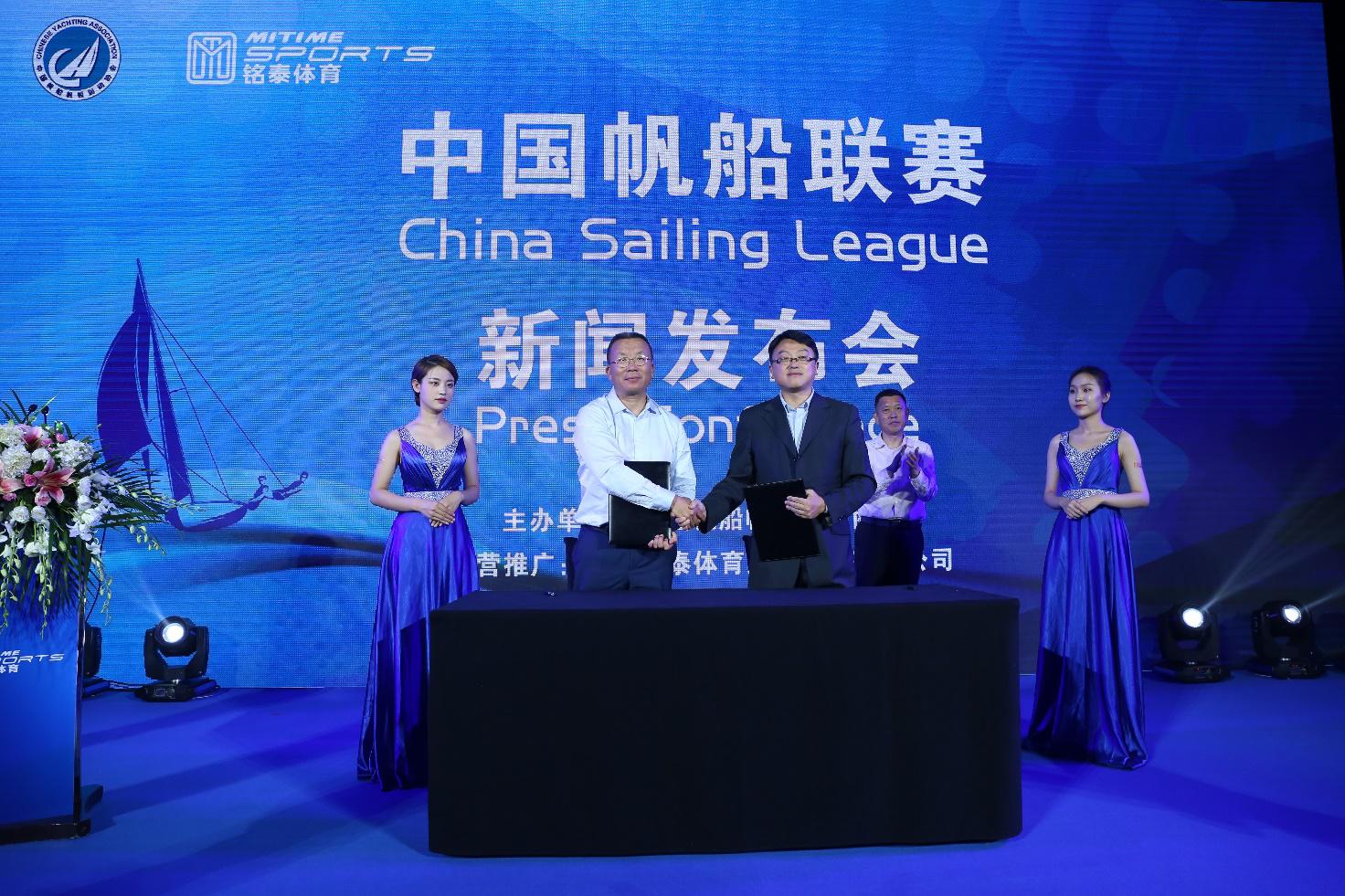 2018中国帆船联赛启航 打造中国职业帆船第一名片