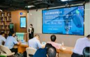 2018年中国青年数字经济创业大赛深圳分赛场