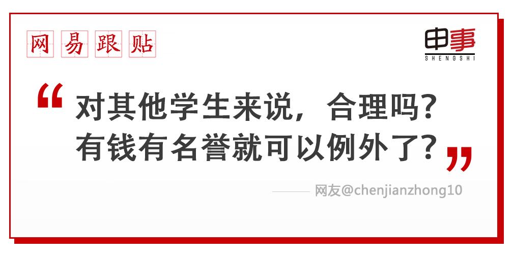 9.10 孙杨将赴上海体育学院攻读博士