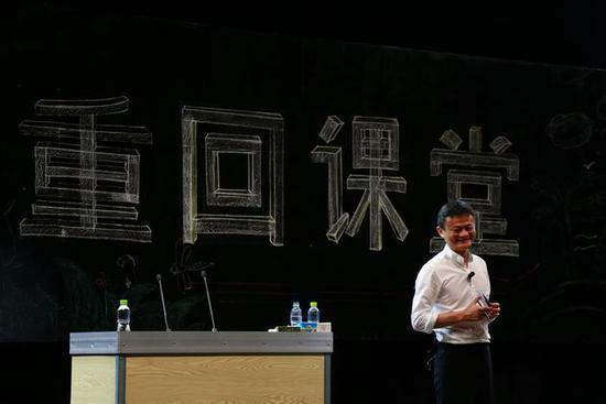 易读|马云一年后不再担任阿里董事局主席 张勇将接任