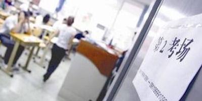 吉林省2018年全国成人高考时间公布