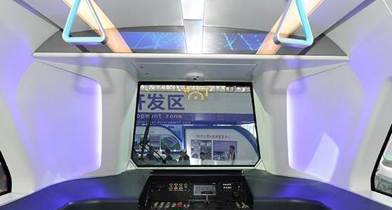 """中国""""未来地铁车""""亮相"""