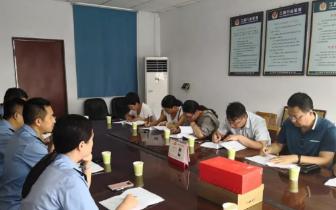 湖滨工商分局对辖区8家商超开展行政指导