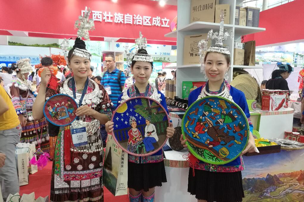 2018广东国际旅游博览会在广州举行