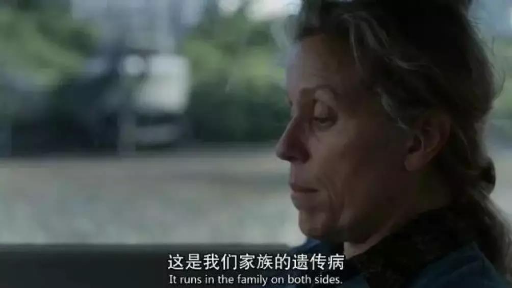 被嫌弃的中年妇女:世界让我挫败,我仍不舍离开