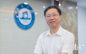 广东高校校长的开学典礼致辞,哪一句最打动你?