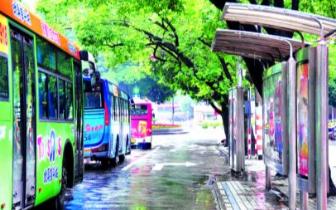 为合理利用公交资源 贵安旅游1号线9月底终止运营