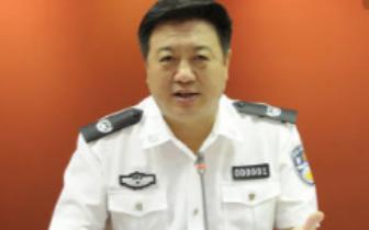 广东警官学院召开庆祝2018年教师节暨优秀教师表彰大会
