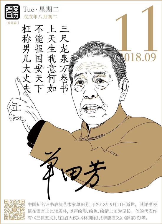 轻松一刻:中国男性比女性懒,这个调查准确吗?