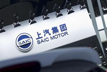 上汽集团前8月销量同比增9%