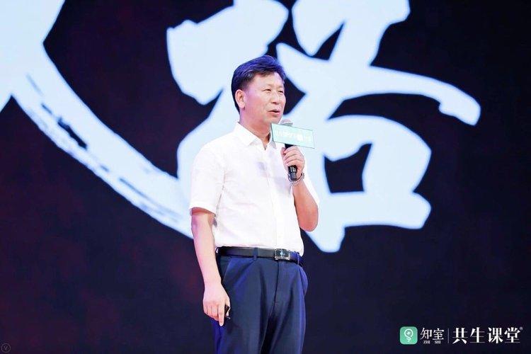 北京大学心理学教授、教育部体卫艺司司长王登峰教授