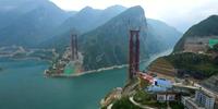 三峡后续工作新建项目公示 将建19个民生工程