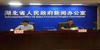 """湖北省法院集中宣判3起涉黑案 3名""""黑老大""""获刑"""