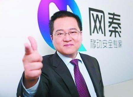 网秦回应林宇:没证据证明辞职信未经本人批准