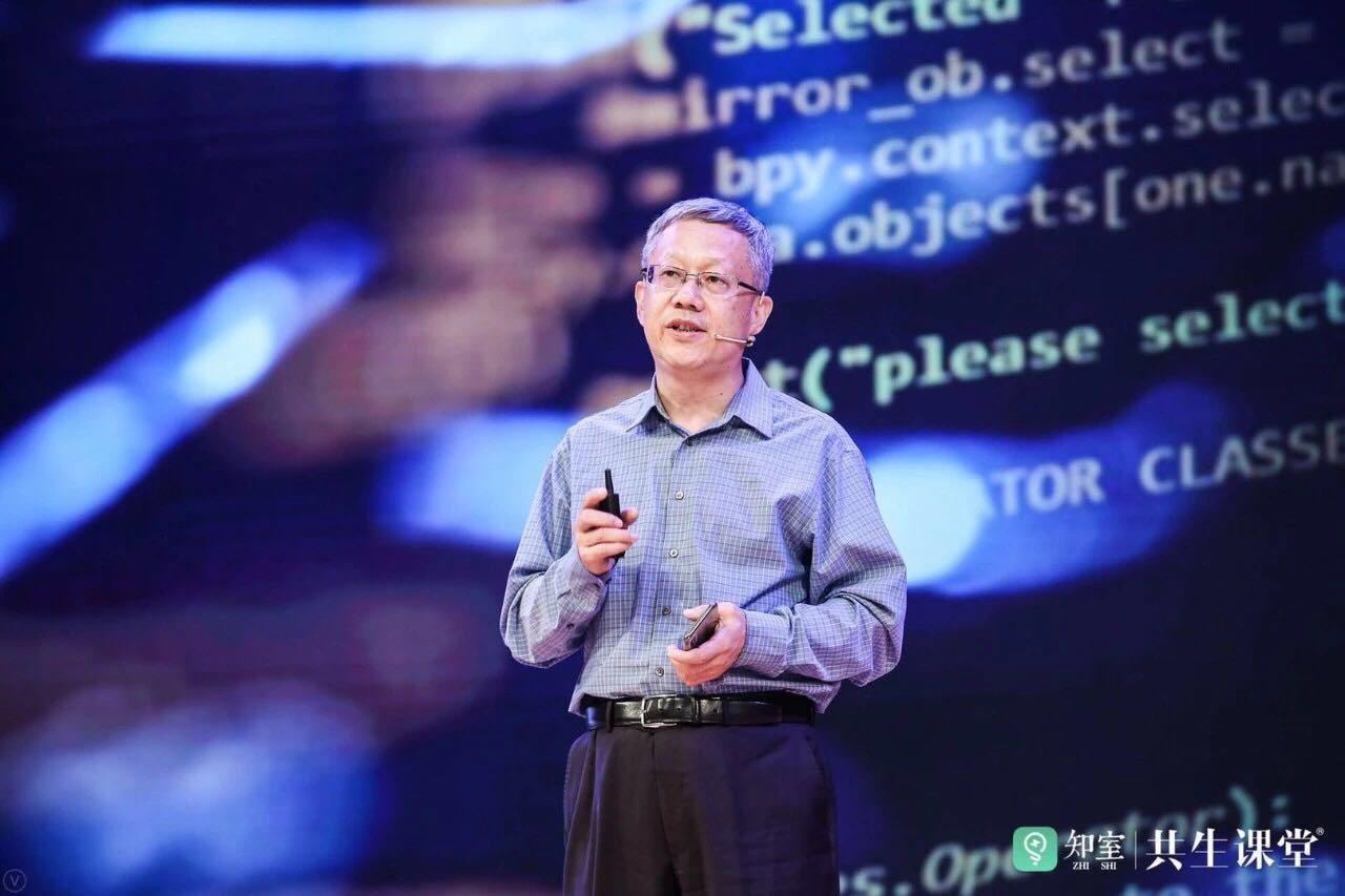中国信息社会50人论坛主席段永朝