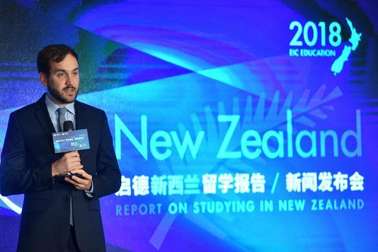 新西兰驻华大使馆副馆长 David Hope先生在发布会现场致辞