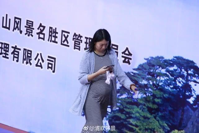 李晓霞公布孕照宣布怀孕喜讯 40天后将到预产期