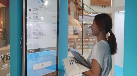 无人商店走上香港街头  消费者却褒贬不一