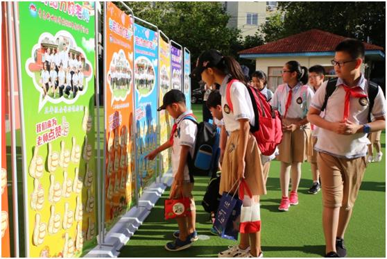 """""""颂师德·立榜样""""华青教育集团庆祝第34个教师节"""