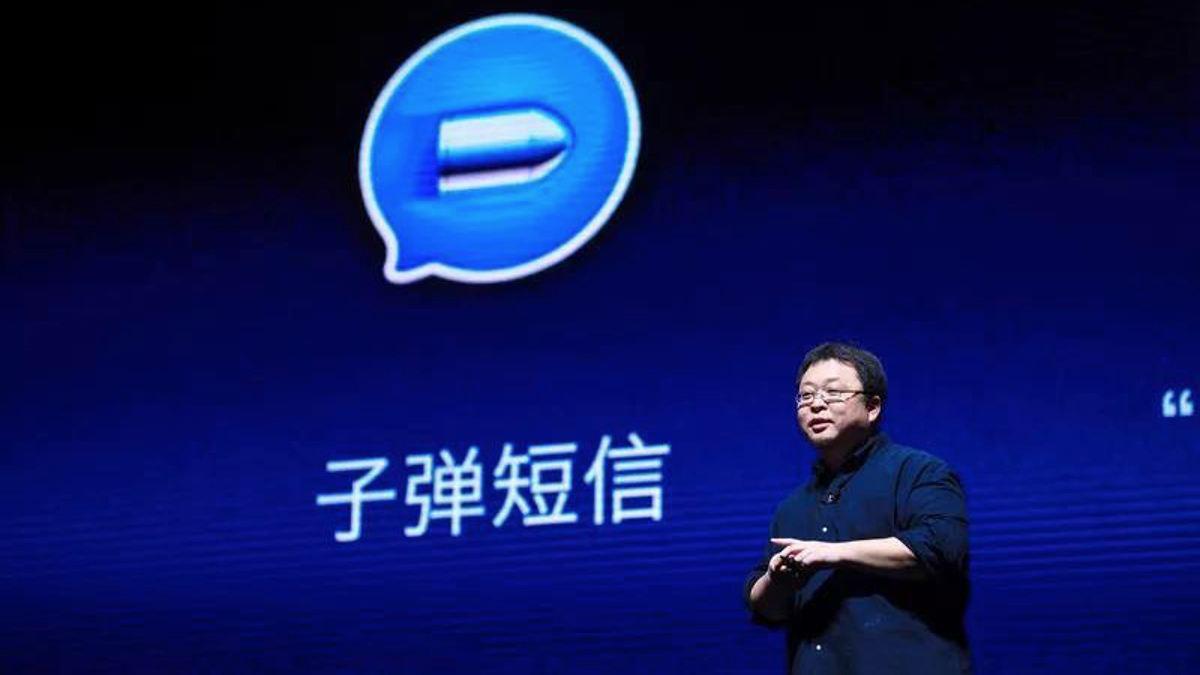 """罗永浩回应""""公然撒谎"""":腾讯投资部如果是想打麻将 我道歉"""