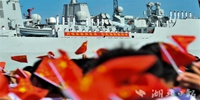 """这艘""""中华神盾""""创造海军历史上多个第一"""