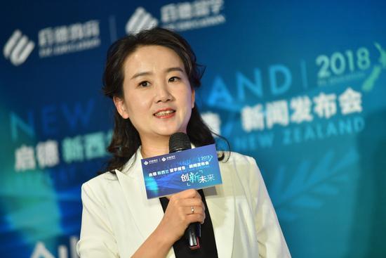启德教育留学事业部新西兰产品中心总监 刘爽女士发布报告