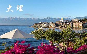 丽江、大理上榜今年国庆出游十大热门目的地