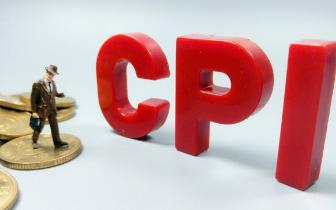 8月福州CPI同比涨1.1% 涨幅比全国低1.2个百分点