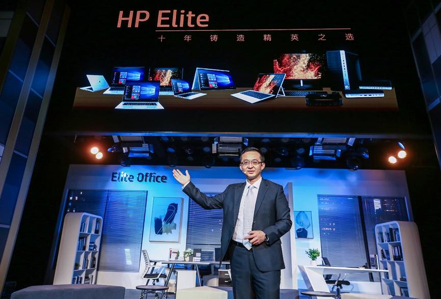 惠普发布Elite系列新品 专注轻薄商务市场